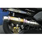 【WirusWin】Premium全段排氣管 鈦合金款式