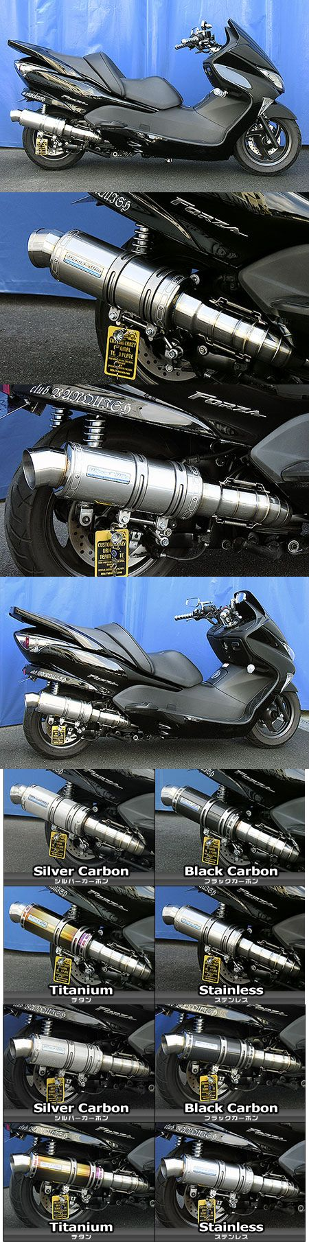 【WirusWin】Premium全段排氣管 不鏽鋼款式 重低音版 - 「Webike-摩托百貨」