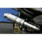 【WirusWin】Premium全段排氣管 不鏽鋼款式 重低音版附觸媒 (排氣淨化觸媒)