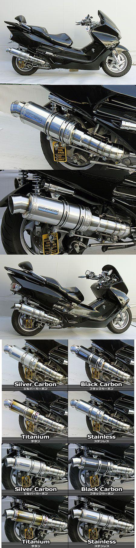 Premium全段排氣管 不鏽鋼款式 附觸媒 (排氣淨化觸媒)