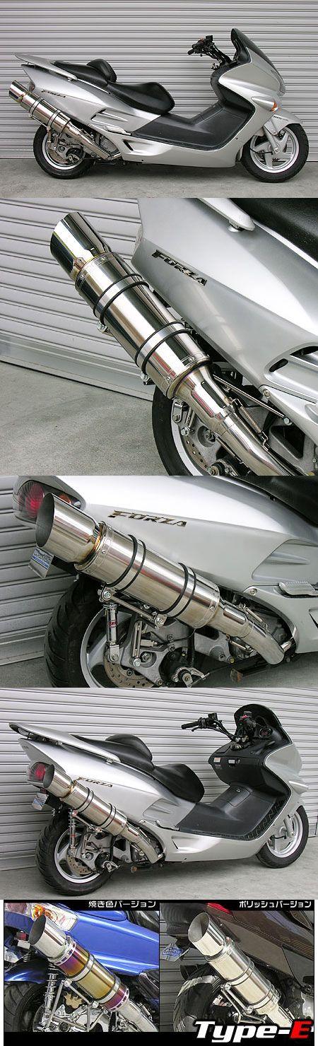 Beast全段排氣管 TYPE E 燒色重低音版 附觸媒 (排氣淨化觸媒)