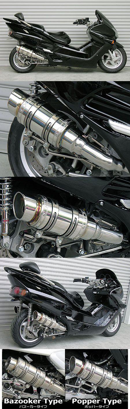 Atomic短版全段排氣管 Popper型