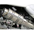 【WirusWin】Atomic短版全段排氣管 火箭筒型