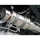【WirusWin】Atomic短版全段排氣管 Popper型