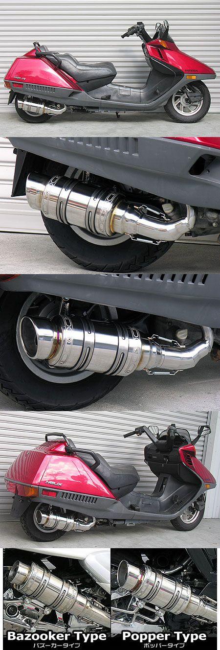 Atomic短版全段排氣管 火箭筒型 重低音版附觸媒 (排氣淨化觸媒)