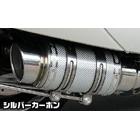 【WirusWin】Atomic短版全段排氣管 Popper型 銀色碳纖維款式+加高套件 觸媒 (排氣淨化觸媒)