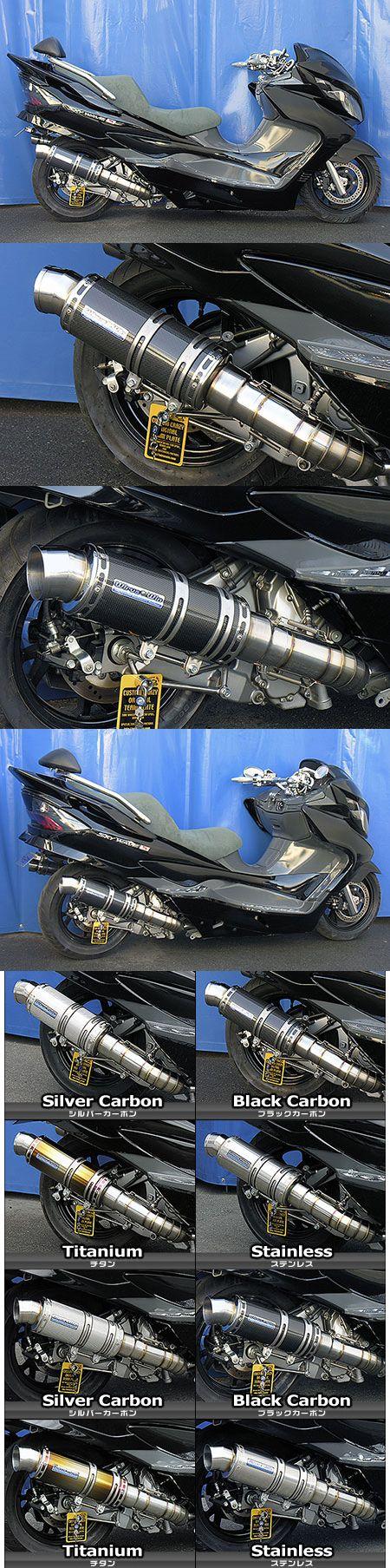 Premium全段排氣管 黑色碳纖維款式