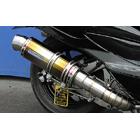 【WirusWin】Premium全段排氣管 鈦合金款式 重低音版