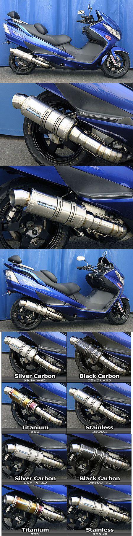 【WirusWin】Premium全段排氣管 不鏽鋼款式 附觸媒 (排氣淨化觸媒) - 「Webike-摩托百貨」