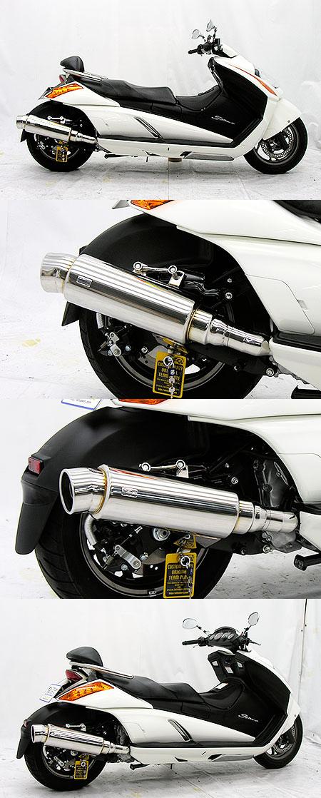 Step全段排氣管 附觸媒 (排氣淨化觸媒)