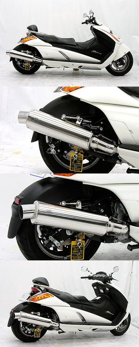 Combination全段排氣管 重低音版附觸媒 (排氣淨化觸媒)