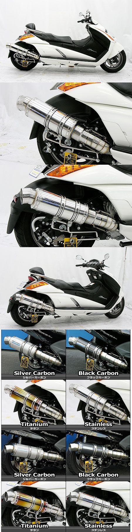 Premium全段排氣管 不鏽鋼款式