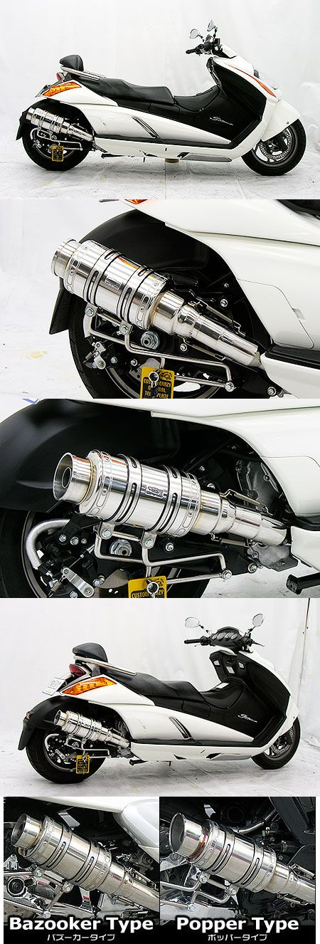 Atomic短版全段排氣管 火箭筒型 附觸媒 (排氣淨化觸媒)