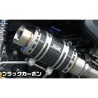 【WirusWin】Atomic短版全段排氣管 火箭筒型 黑色碳纖維款式+加高套件 重低音版附觸媒 (排氣淨化觸媒)