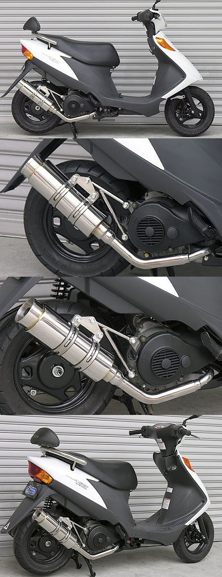 Royal全段排氣管 火箭筒型