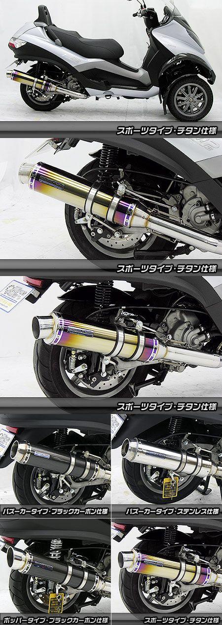 Dynamic全段排氣管 鈦合金款式 火箭筒型