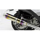 【WirusWin】Dynamic全段排氣管 鈦合金款式 火箭筒型
