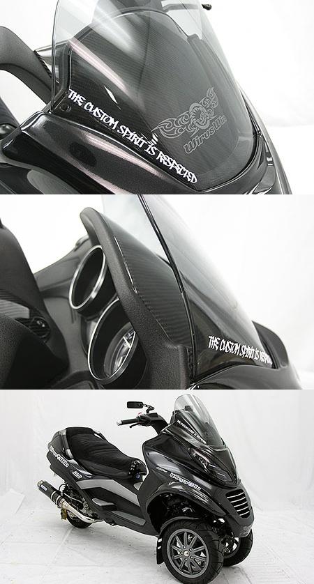碳纖維頭燈罩