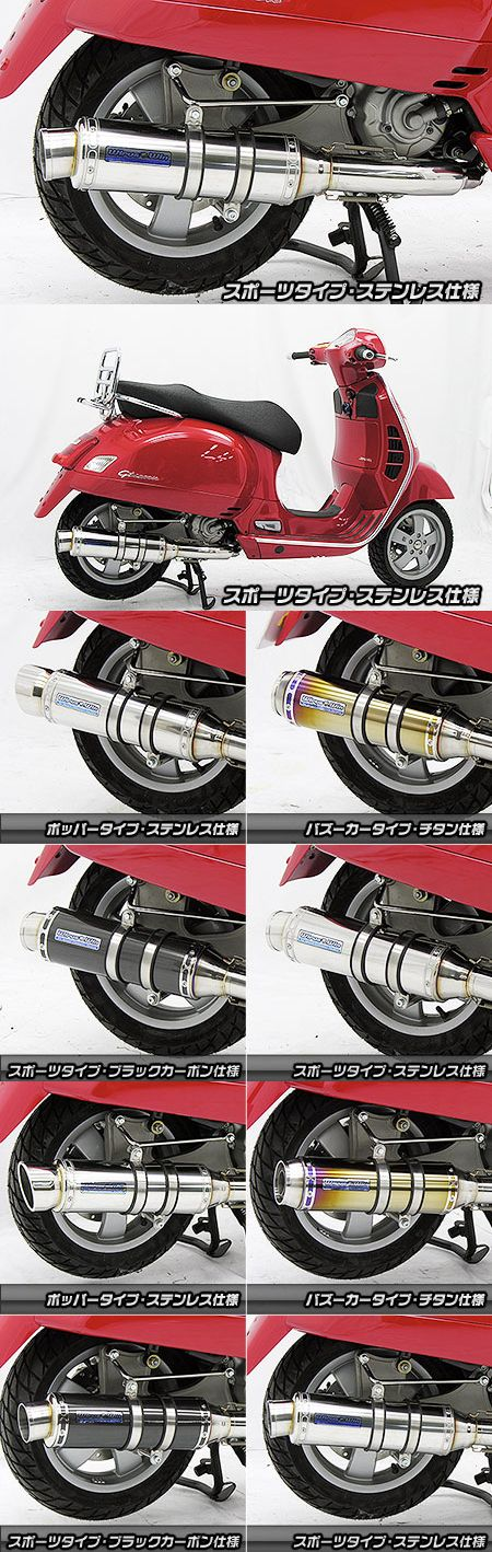 Dynamic全段排氣管 不鏽鋼款式 Spotrs型