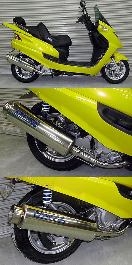 Big Bazooka全段排氣管 重低音版附觸媒 (排氣淨化觸媒)