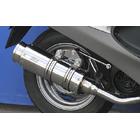 【WirusWin】Royal全段排氣管 火箭筒型 附觸媒 (排氣淨化觸媒)