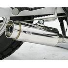 【WirusWin】Drag Bison全段排氣管 火箭筒型