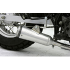 WirusWin Super Trap Exhaust