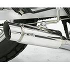 【WirusWin】Drag Bison全段排氣管 Popper型