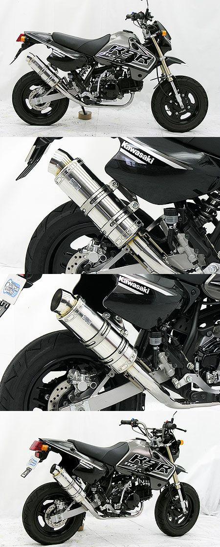 Royal全段排氣管 Spotrs型 附觸媒 (排氣淨化觸媒)