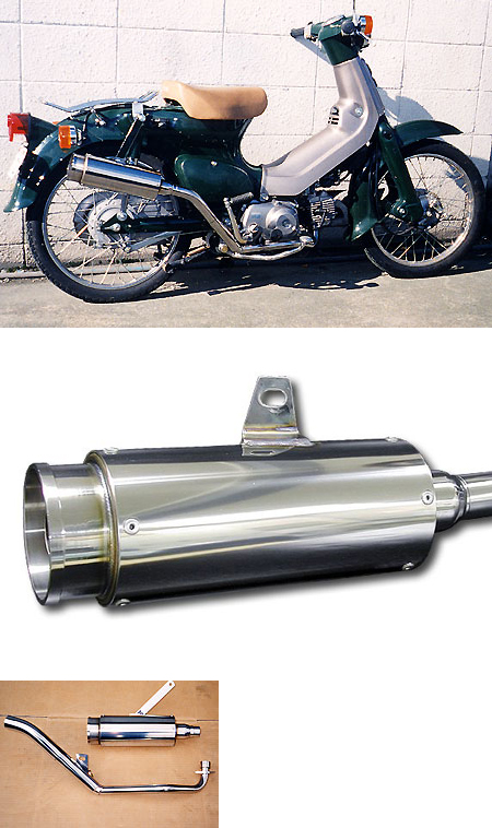 Drag Bison全段排氣管 火箭筒型