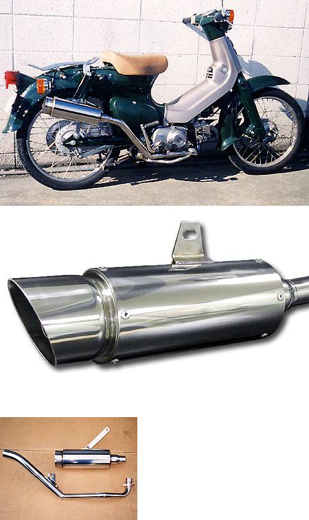 Drag Bison全段排氣管 Popper型