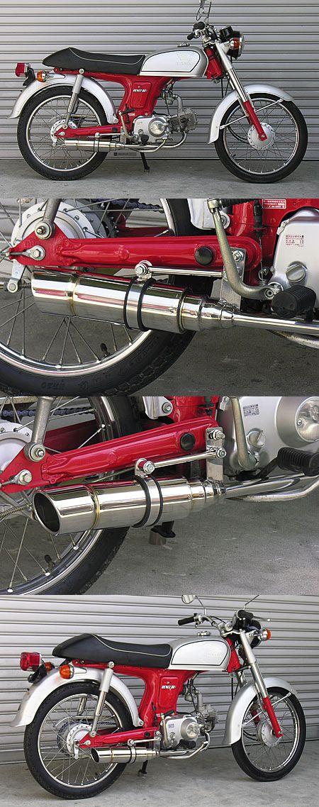 Royal全段排氣管 Popper型