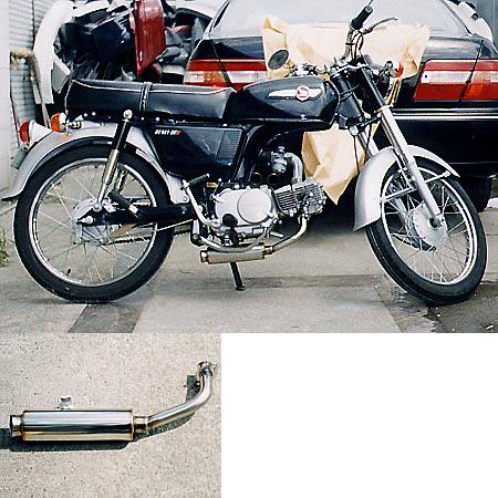 Rod Down短版全段排氣管