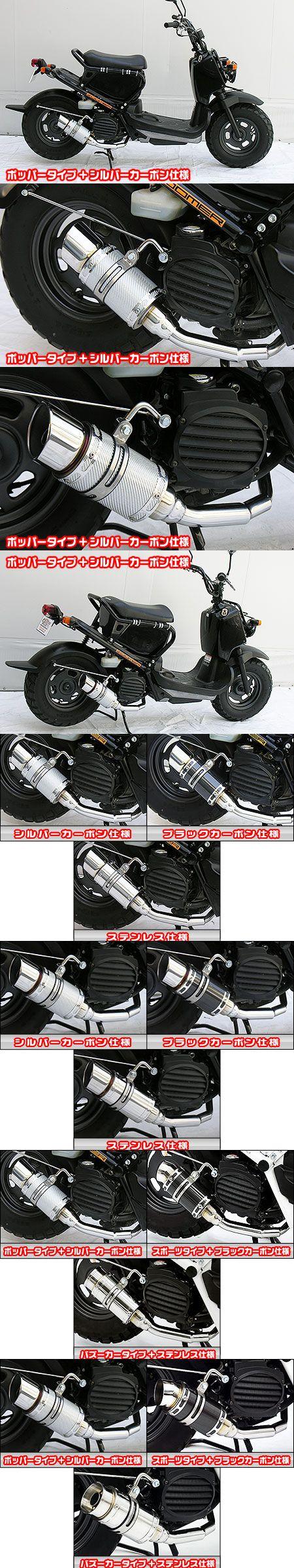 Tiger auto聯名款 Fat Bomber全段排氣管 火箭筒型 銀色碳纖維款式