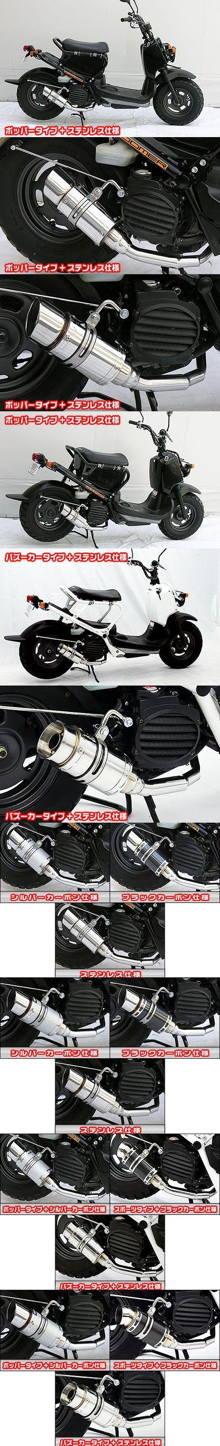 Tiger auto聯名款 Fat Bomber全段排氣管 火箭筒型 不鏽鋼款式