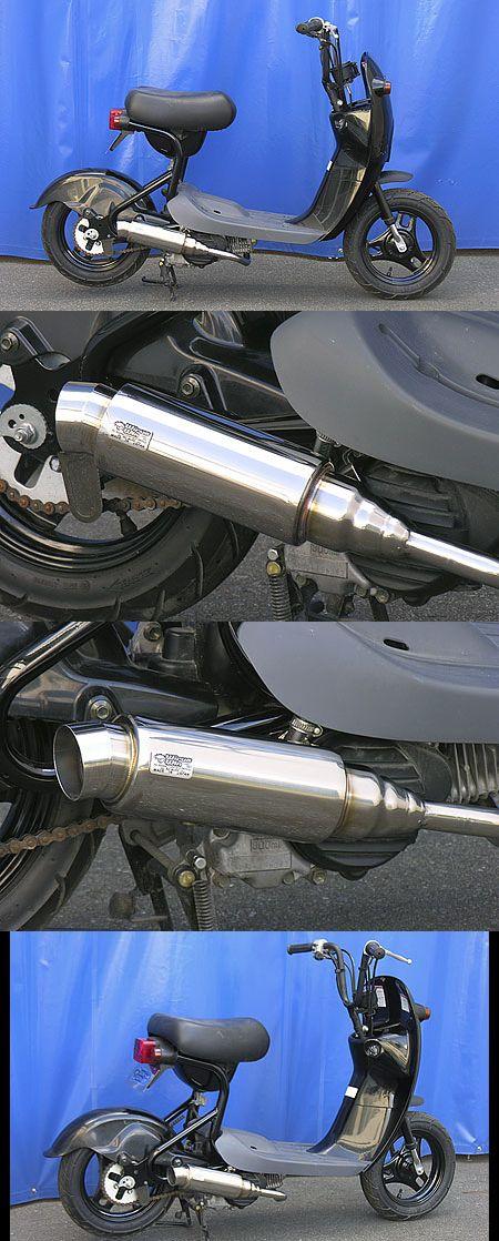Royal全段排氣管 Spotrs型