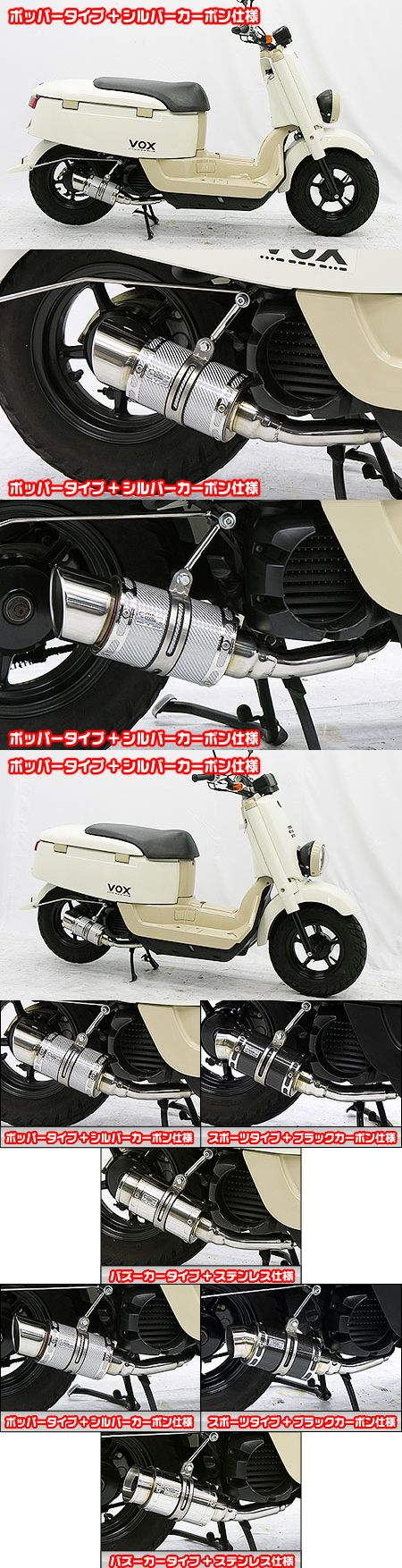 Tiger auto聯名款 Fat Bomber全段排氣管 Popper型 銀色碳纖維款式