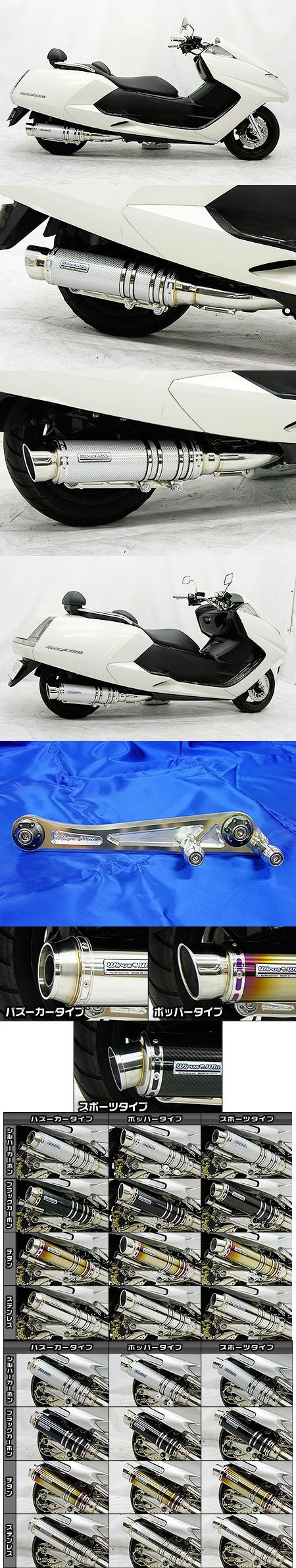 Ultimate全段排氣管 銀色碳纖維款式 Popper型