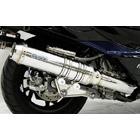 【WirusWin】Ultimate全段排氣管 不鏽鋼款式 火箭筒型