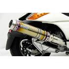 【WirusWin】Ultimate全段排氣管 鈦合金款式 Popper型