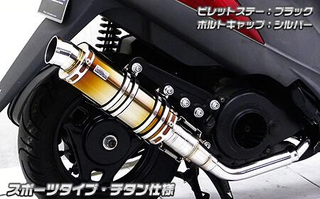 【WirusWin】Anniversary全段排氣管 火箭筒型