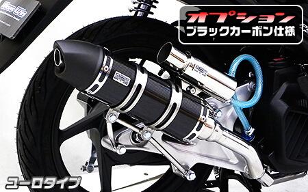 【WirusWin】Royal全段排氣管 Popper型 附鋁合金圓柱支架 - 「Webike-摩托百貨」
