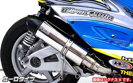 【WirusWin】短版全段排氣管 Euro型 不鏽鋼款式 - 「Webike-摩托百貨」