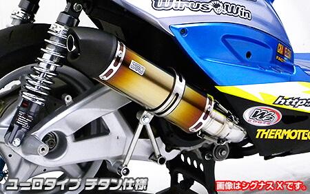 【WirusWin】短版全段排氣管 Euro型 鈦合金款式 - 「Webike-摩托百貨」