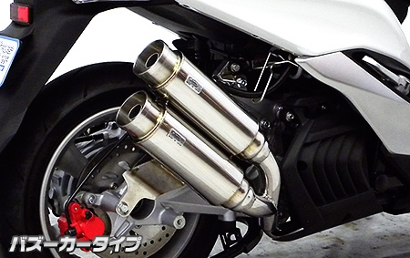 【WirusWin】Atomic Bazooka Type 雙出型全段排氣管 - 「Webike-摩托百貨」