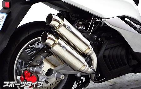 【WirusWin】Atomic Sports Type 雙出型全段排氣管 - 「Webike-摩托百貨」