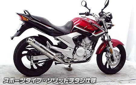 【WirusWin】Dynamic Sport Type 全段排氣管 (Solid 鈦合金) - 「Webike-摩托百貨」