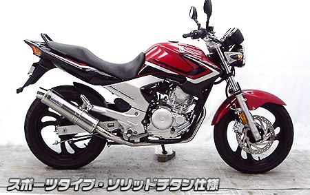 Dynamic Sport Type 全段排氣管 (Solid 鈦合金)