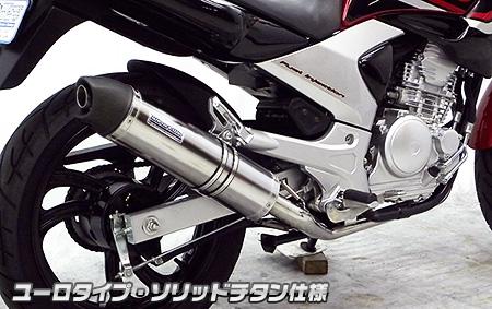 【WirusWin】Dynamic Euro Type 全段排氣管 (Solid 鈦合金) - 「Webike-摩托百貨」