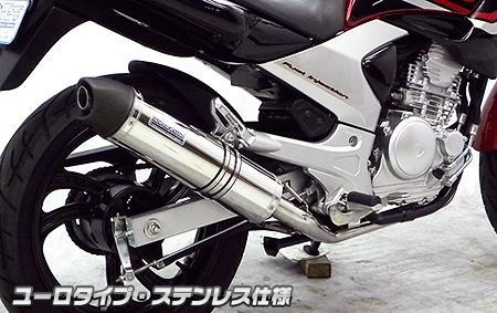 【WirusWin】Dynamic Euro Type 全段排氣管 (不銹鋼) - 「Webike-摩托百貨」